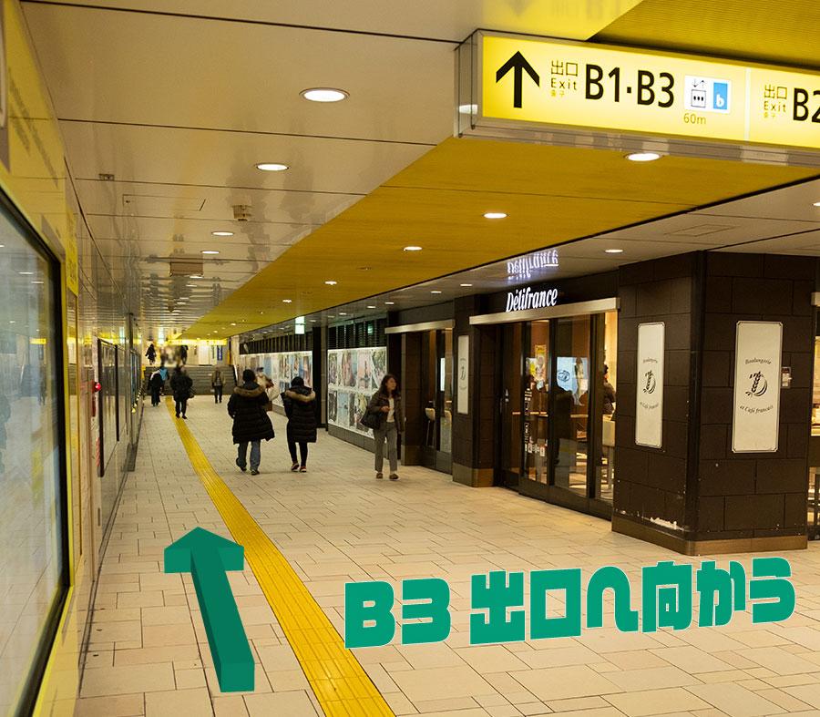 東京メトロ表参道駅(銀座線・半蔵門線・千代田線)のB1.B3方面改札口を出たあと、案内図を参考にB1・B3出口へ向かいます。