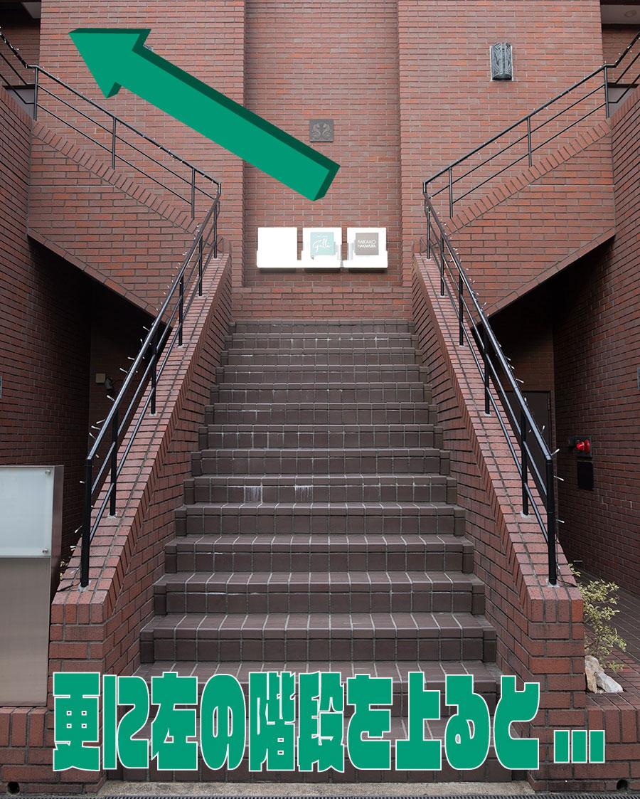 >階段を上った先にある階段を左に登ります。